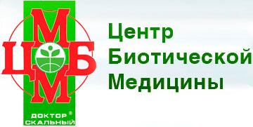 Киселева 12 поликлиника